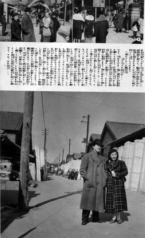 東京よいとこ(その3)1938may