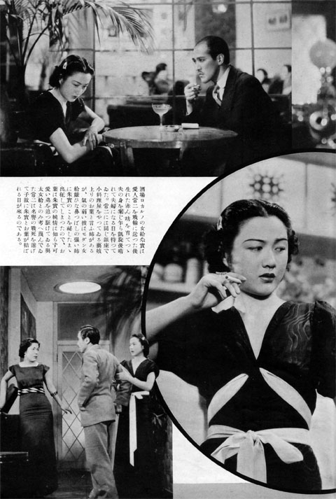 わが心の誓ひ(その2)1938may