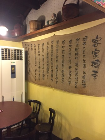 晉江茶堂 (2)