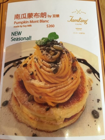 jamlingcafe (5)