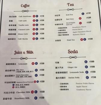 jamlingcafe (8)