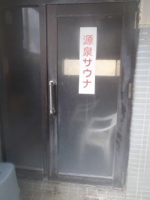ePB010053.jpg