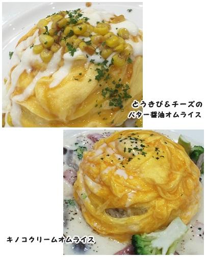 洋食YOSHIMIさん