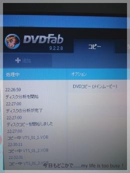 160226-2DVDコピー