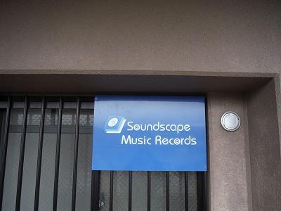 Soundscape完成