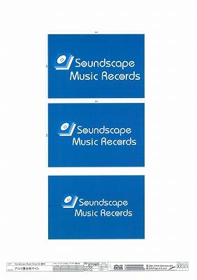 Soundscapeレイアウト案