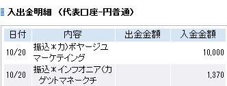 bpex+get.jpg