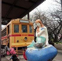 飛鳥山の人魚姫(syou )