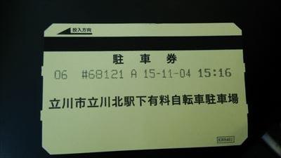 DSC_0173_R.jpg