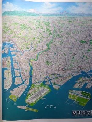 ... 東京」鳥瞰図で見や東京の様子