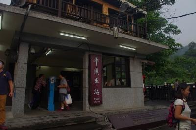 平渓天燈6