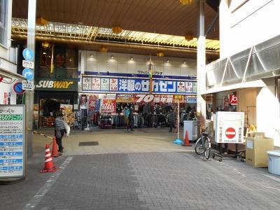 蒲田でカツカレー4