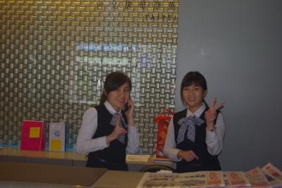 フォワード ホテル 台北 (台北馥華商旅)2