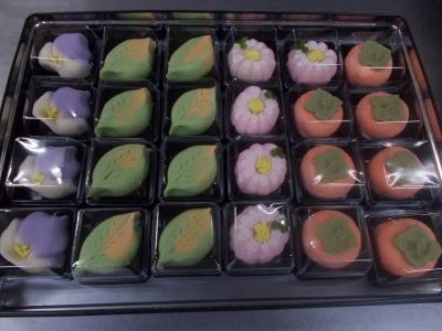2015秋の和菓子