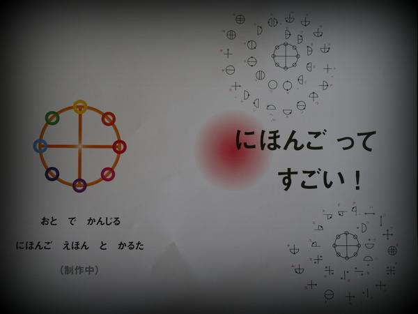 P1290098.jpg