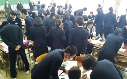 大曲高校01