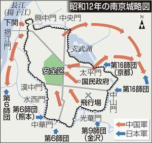 南京攻略図