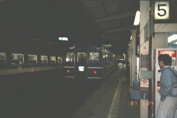 1987072416.jpg