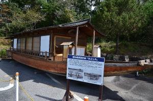観光屋形船「みよし丸」