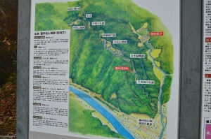 松山城周辺の地図