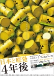 000041_chirashi.jpg