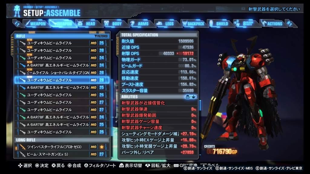 ブレイカー 最強 ガンダム 3