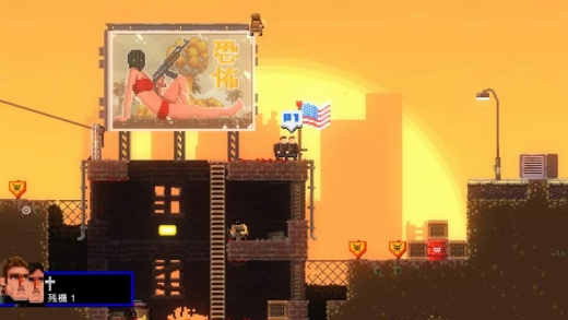 Broforce_20160311063410.jpg
