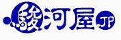IMG_1376_2015100500222026f.jpg