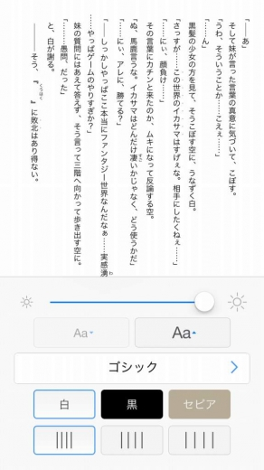 IMG_1790_20151029140611c1d.jpg
