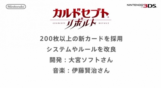 IMG_2018_2015111410210012a.jpg
