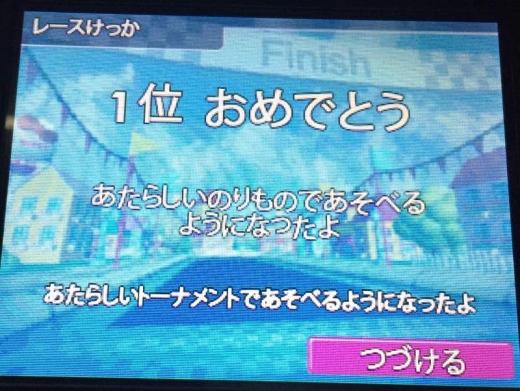 IMG_2811_20160325212818748.jpg