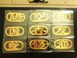 ハンドメイド (1)