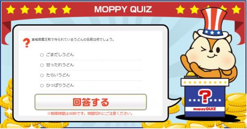 mop0330.png