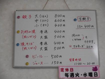 1-DSCN7033.jpg
