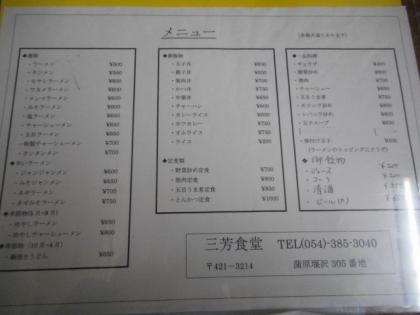 17-DSCN6943.jpg