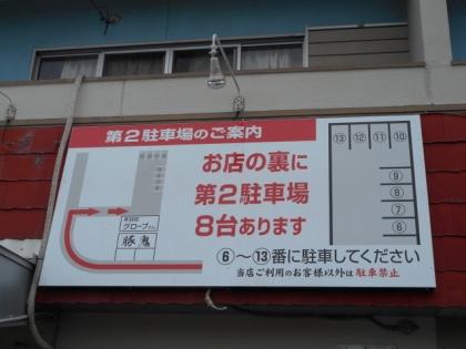 25-DSCN7016.jpg