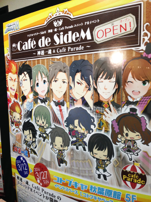 2016-3-cafe00.png