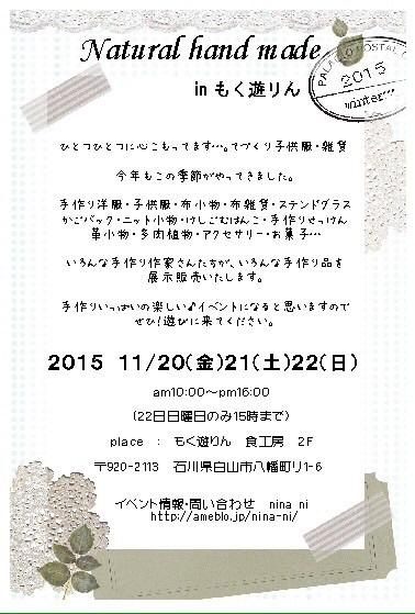 20151117222512bf9.jpg