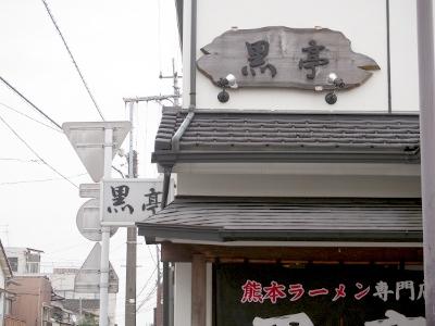 20151025_00.jpg