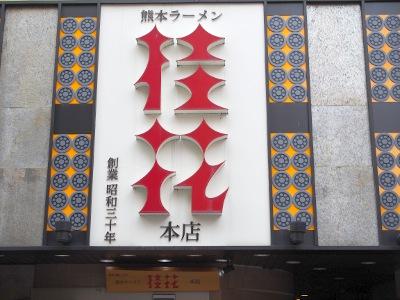 20151101_00.jpg