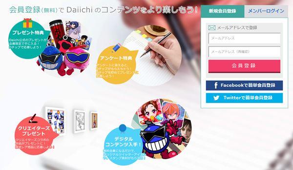Daiichi.jpg