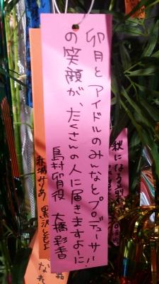 DSC_0109_20151025015551de5.jpg