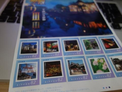 お土産にご当地フレーム切手