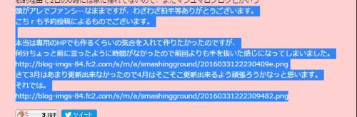 screenshot139.png