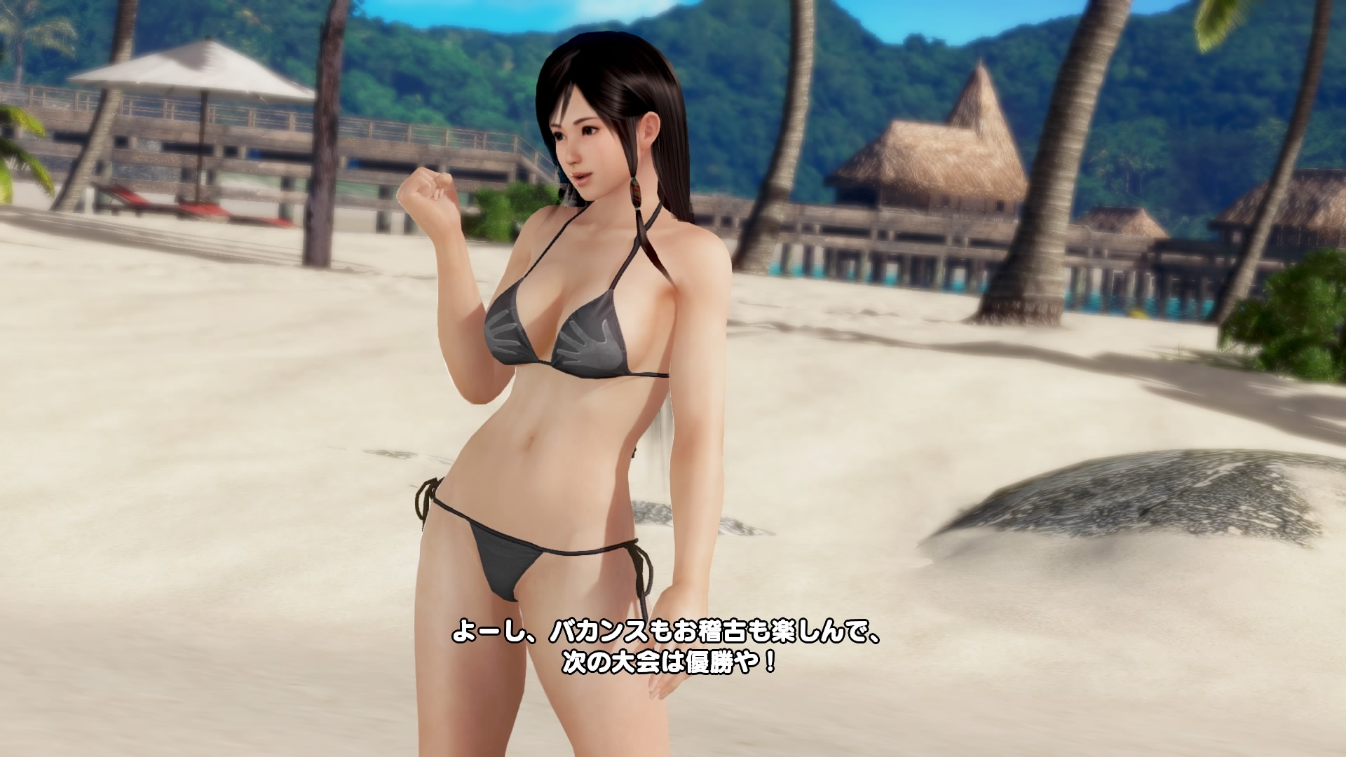 DEAD OR ALIVE Xtreme 3 Fortune_20160325000251
