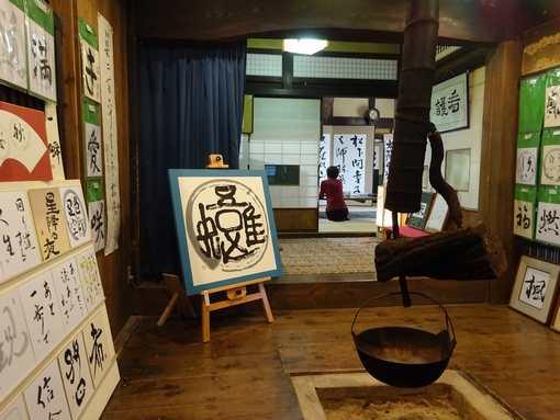 20151022 書芸展