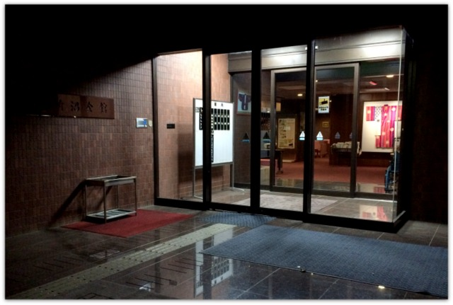 埼玉県 さいたま市 幼稚園 運動会 スナップ 写真 撮影 記録 カメラマン 出張 委託 派遣 同行