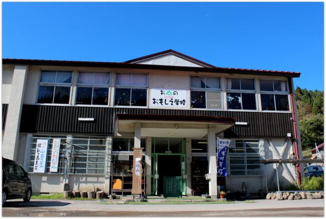 青森県 黒石市 お山のおもしえ学校 新蕎麦 そば 観光
