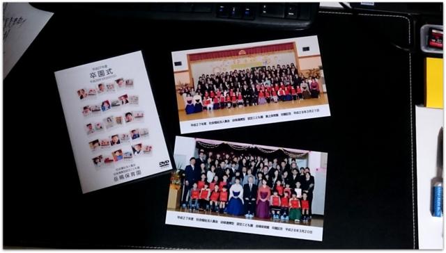 青森県 弘前市 保育園 卒園式 ムービー 動画撮影 DVD ビデオ撮影 集合写真撮影 出張カメラマン スナップ写真