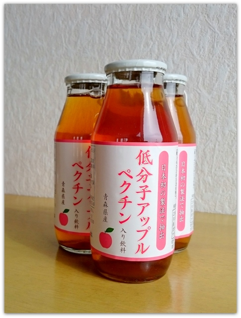 青森県 弘前市 有限会社アップルペクチン研究所 日本初の製法で抽出 りんごジュース 低分子アップルペクチン入り飲料